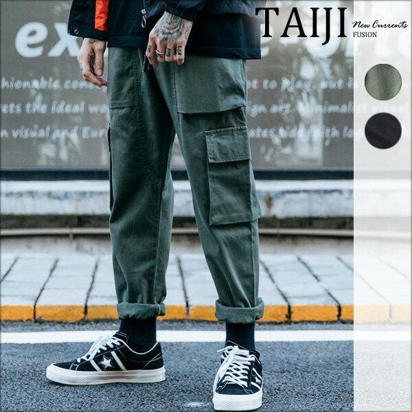潮流工裝長褲‧素色大口袋剪裁鬆緊抽繩工作長褲‧二色【NJ0612】-TAIJI