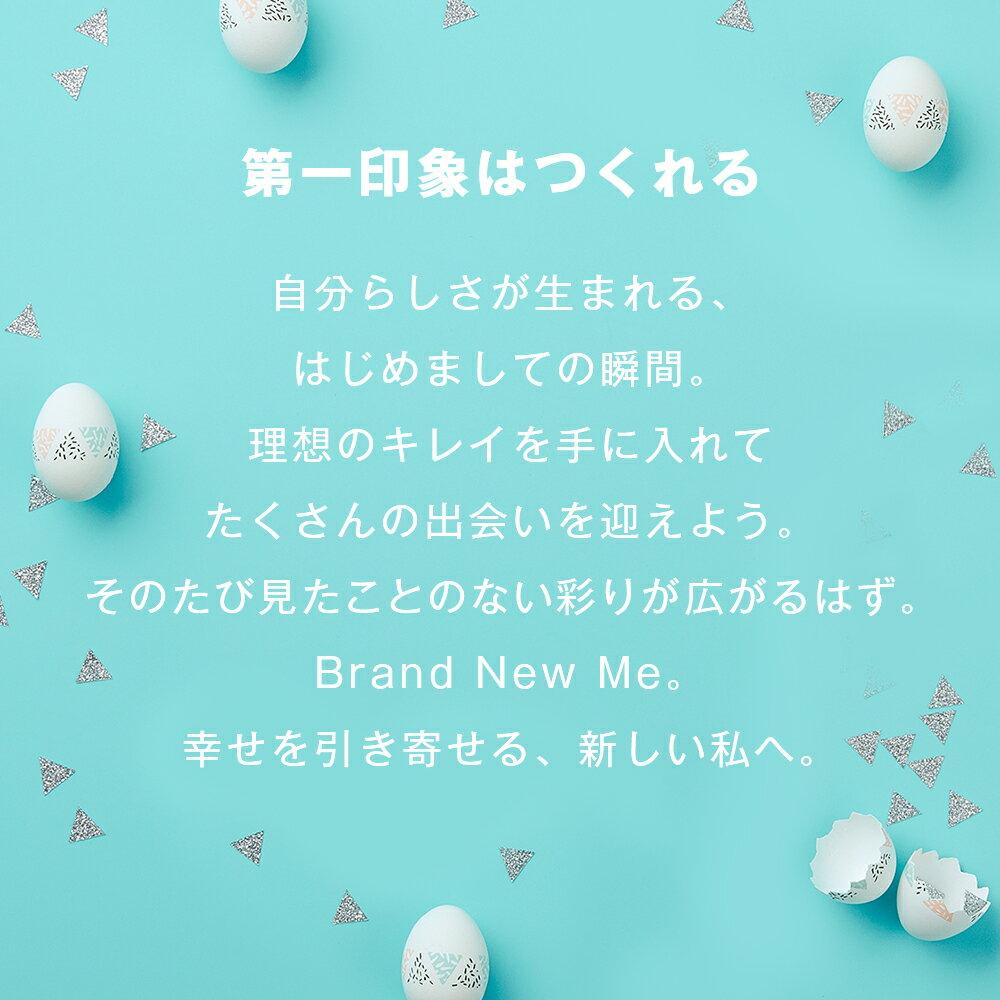 日本SALONIA / main-sl-004S / 雙負離子離子平板夾 / 國際電壓-日本必買  / 日本樂天代購 (3218*0.5) 3