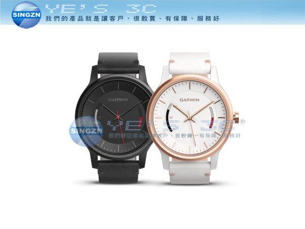 ~YEs 3C~Garmin vivomove CLASSIC 典雅款 智慧指針式腕錶 手