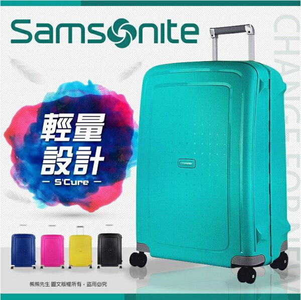 《熊熊先生》Samsonite行李箱輕量雙排輪硬殼100%PP材質旅行箱新秀麗25吋拉桿箱10U詢問另有優惠