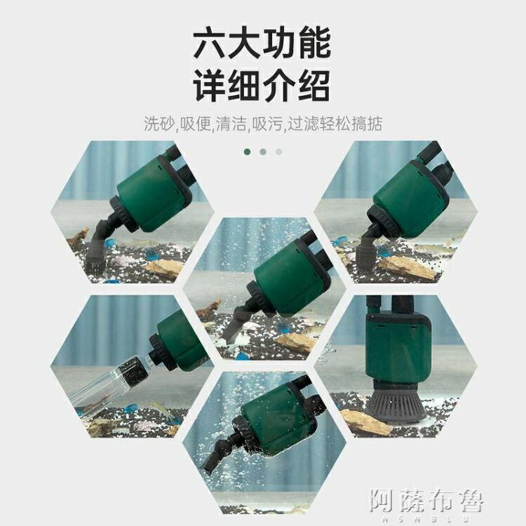 魚缸換水器 哈多熊魚缸換水神器吸便器吸糞清洗清潔工具電動抽水洗沙清理魚屎