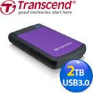 【隔日出貨】創見StoreJet 25H3P 2TB USB3.0 2.5吋行動硬碟-軍規紫