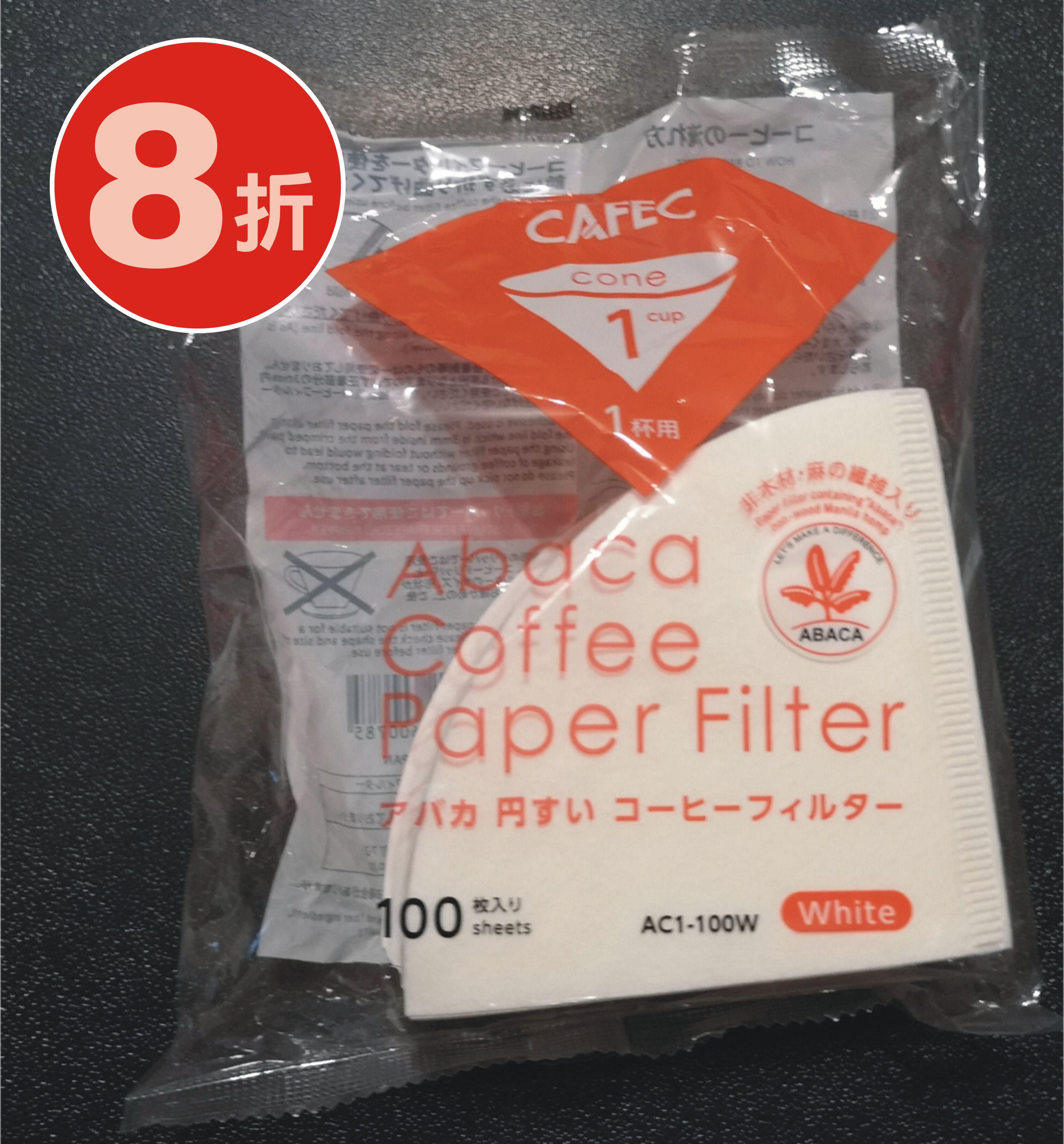 【林咖啡】三洋 錐形濾紙 V101 木漿原色 (無漂白) 100入/包 日本三洋