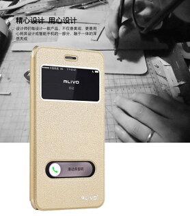 蘋果iPhone66S4.7吋慕曉大視窗翻蓋式保護皮套