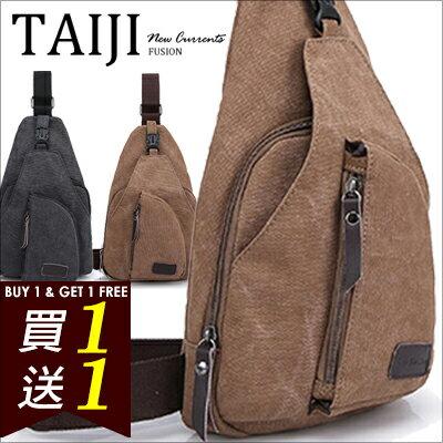 <br/><br/> 側背包【NTJBX6192】日韓風格?不對稱口袋造型側背包?二色?多功能/書包/斜背★<br/><br/>