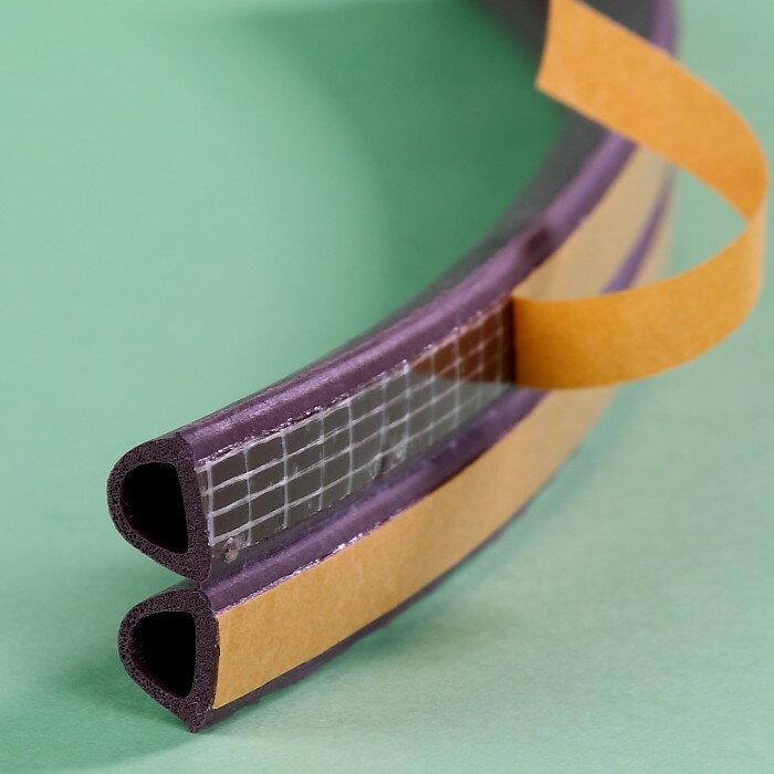 氣密防風防塵防蟲四合一D型自黏式門縫條250公分