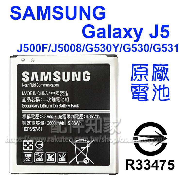 ~EB~BG530BBT~SAMSUNG Galaxy J5 J500F J5008  G