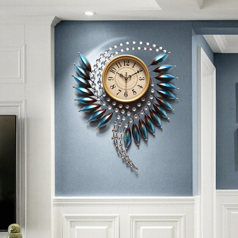 掛鐘 歐式輕奢藝術鍾表掛鍾客廳家用時尚個性創意現代簡約大氣靜音時鍾