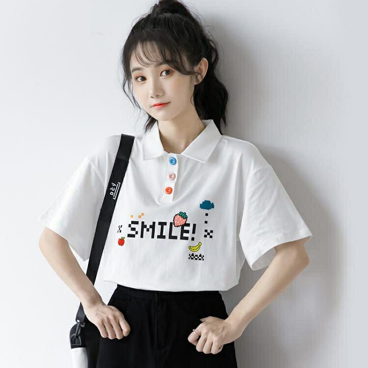 2021新款日系可愛學院風少女polo衫學生翻領白色T恤上衣帶領【百淘百樂】