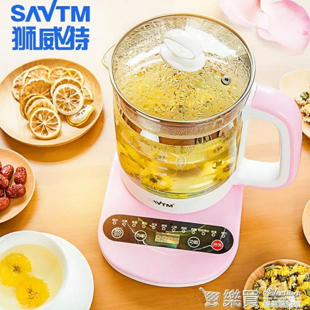 獅威特養生壺全自動加厚玻璃多功能電熱燒水迷你花茶壺煮茶器養身 雙12購物節