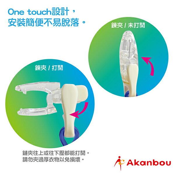 Akanbou - 日製手帕巾鏈夾 (藍) 2