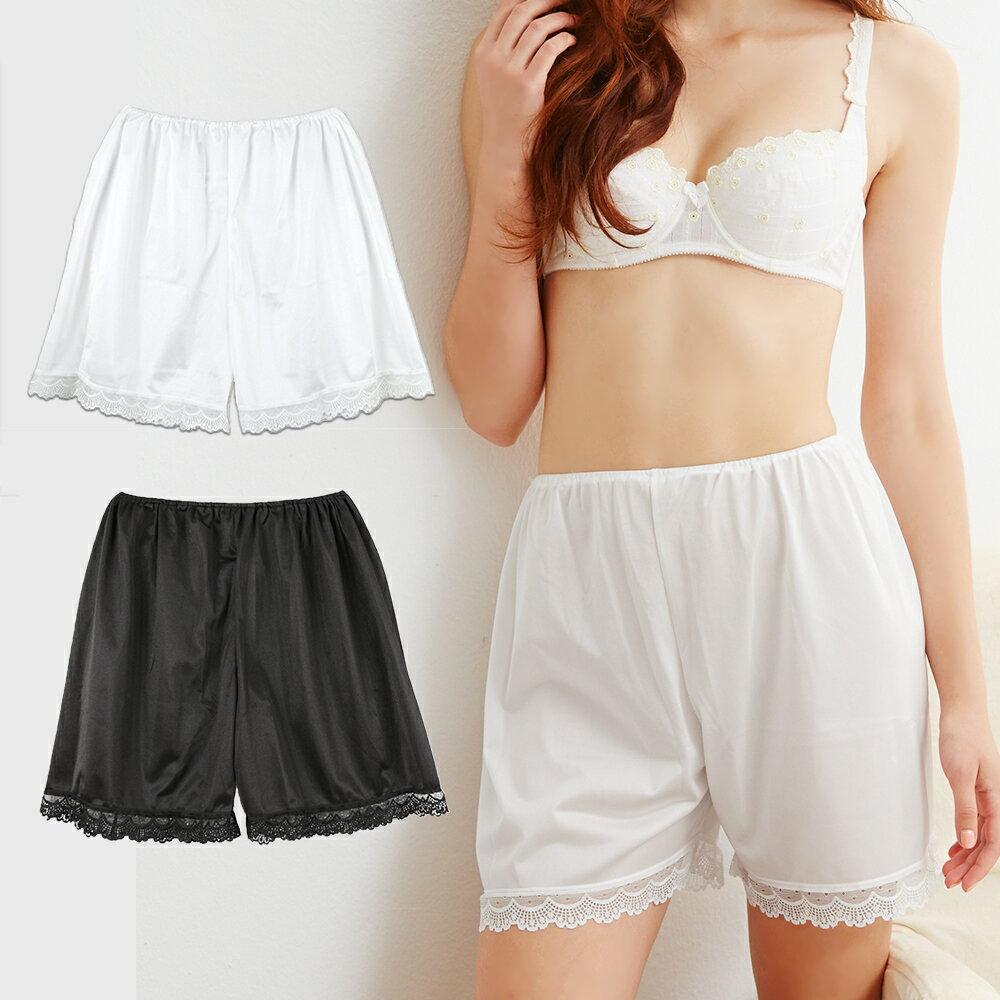 【夢蒂兒】法式女神氣質舒適褲裙 1