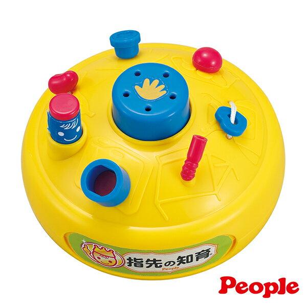 People - 新卡吱!手指運動玩具 0