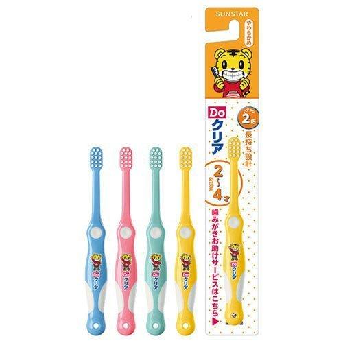 【兒童洗漱】日本SUNSTAR可愛巧虎島 兒童用牙刷(2~4歲 / 4~6歲 / 4色隨機出貨)嬰兒幼兒成長乳齒 1