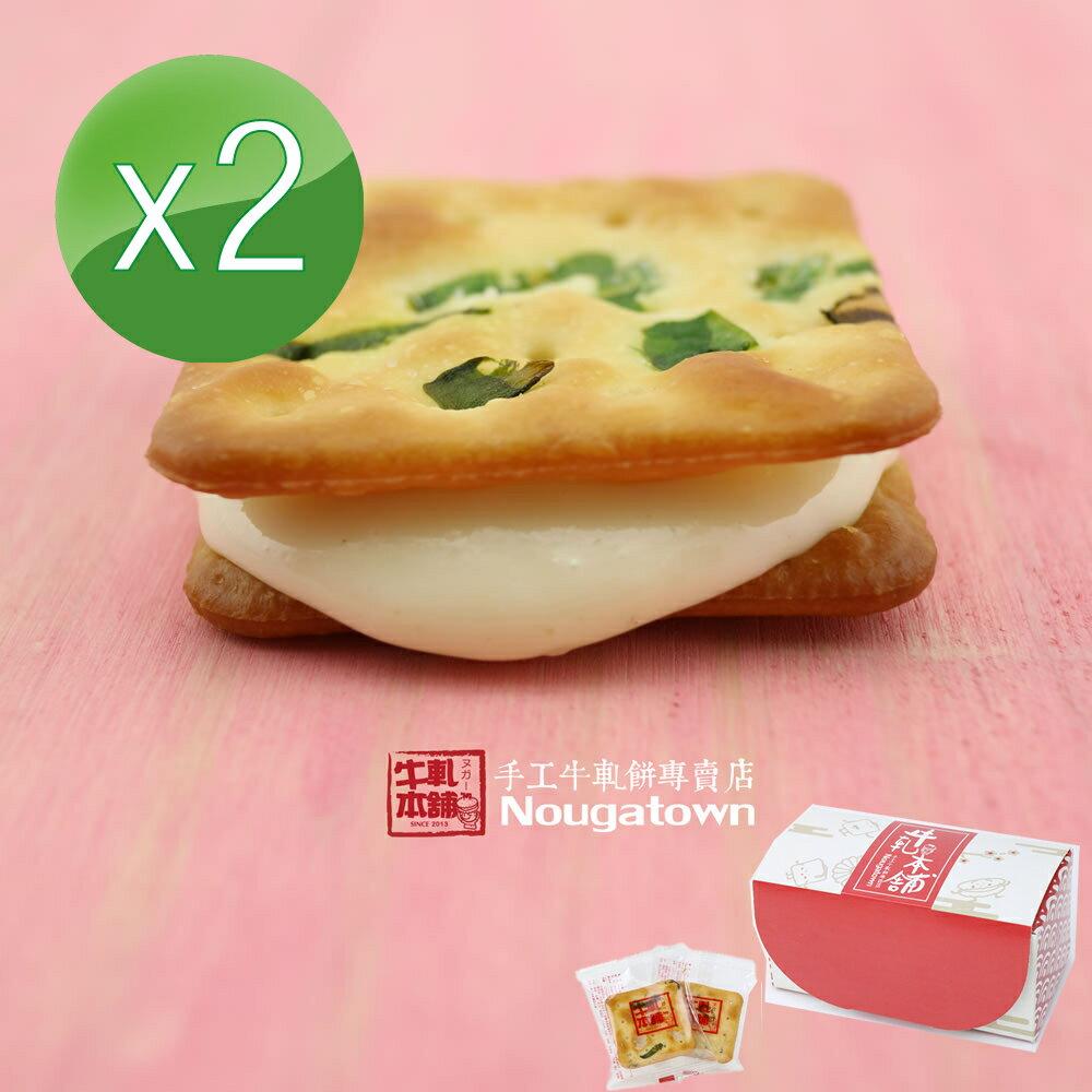 【牛軋本舖】手工牛軋餅10片裝 - 2盒入