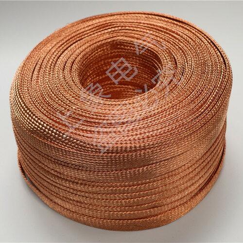 50平方 銅編織帶 軟連接編織線 連接線 裸銅線 銅接地線