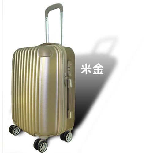 【加賀皮件】YCEason皇家系列ABS霧面硬殼多色旅行箱行李箱可擴充防刮3件組20+24+28L0606