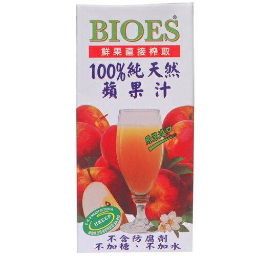 <br/><br/>  囍瑞BIOES100%純天然蘋果汁1000ml【愛買】<br/><br/>