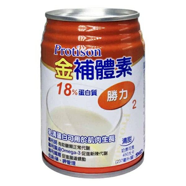 金補體素 勝力濃縮營養配方 18%蛋白質 24瓶/箱 加贈2瓶★愛康介護★