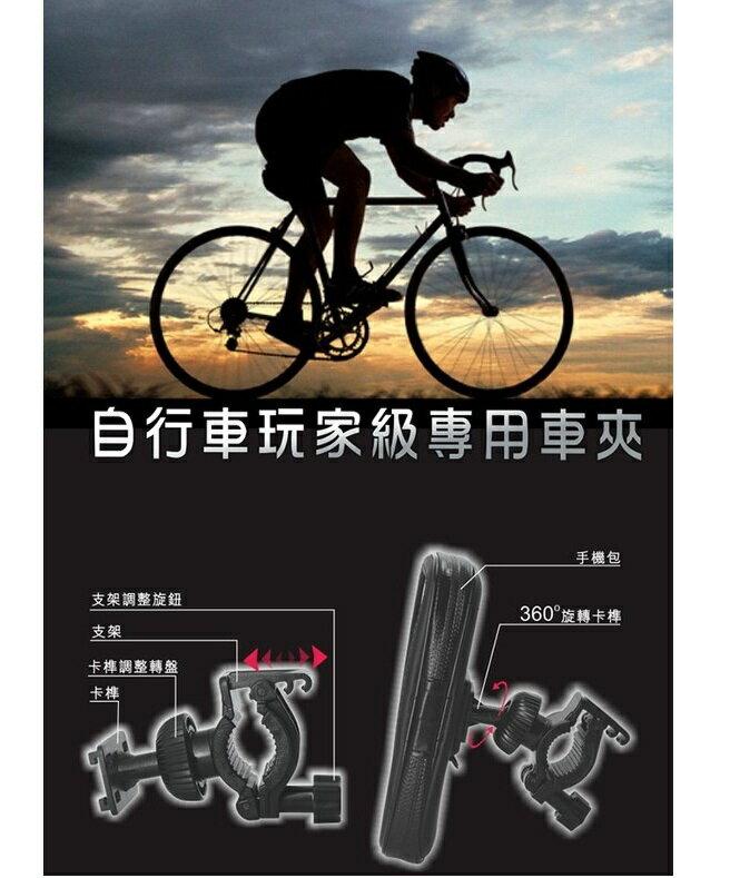 車夾 KINYO-自行車專用車夾 自行車 腳踏車 單車 車夾 iphone 三星 HTC 手機架