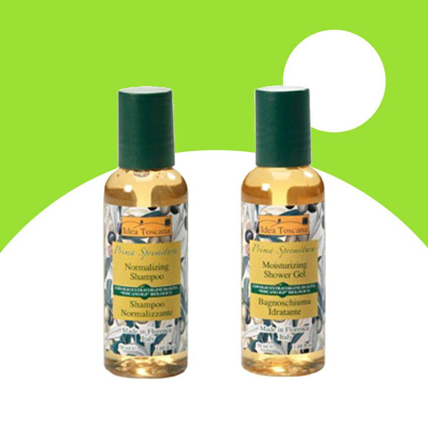 ~Idea Toscana~托斯卡納潤澤體驗組~洗髮精 沐浴精~