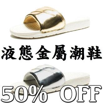 Nike Benassi Solarsoft液態金屬拖鞋 涼鞋 沙灘男女 土豪金科技銀 nike拖鞋 潮流【T44】