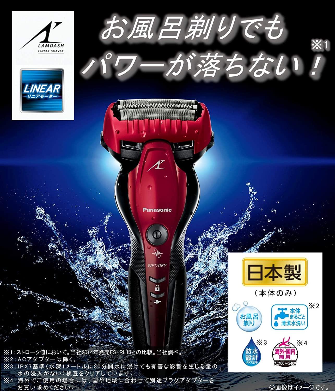 2色 日本公司貨 Panasonic 國際牌 ES-ST6s   電動刮鬍刀 3刀頭 電鬍刀 水洗 全機防水  父親節 禮物