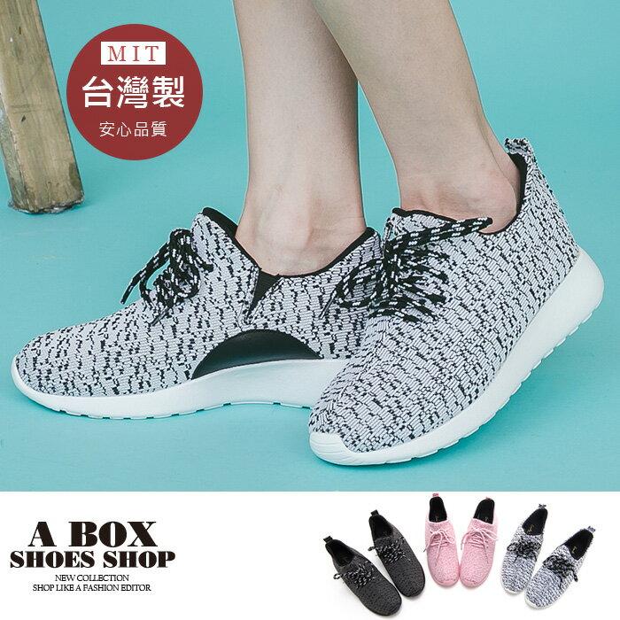 【AA961】慢跑鞋 休閒鞋 運動鞋 透氣混色編織布 韓版運動風 MIT台灣製 3色