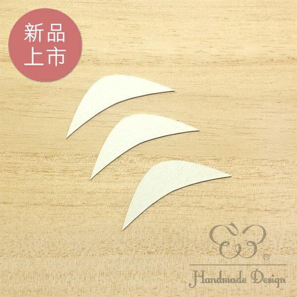 【60058-027】春仔花.纏花-官帽II裁剪紙型