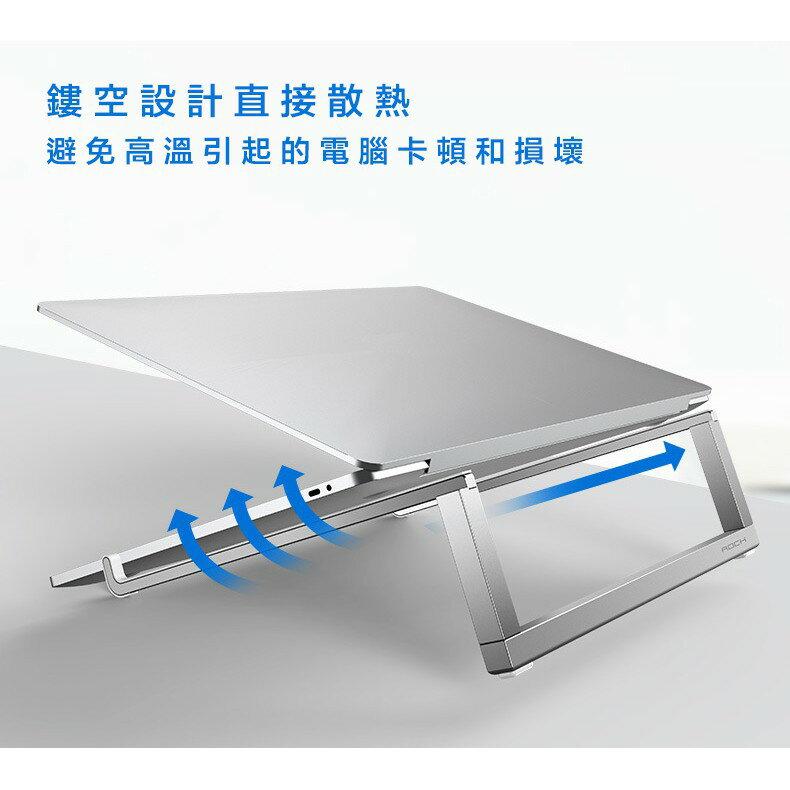 適用於各式筆記型電腦平板散熱支架 便攜式可折疊托架 散熱架 7