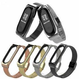 小米手環3/4代 米蘭錶帶金屬不銹鋼 編織網帶米蘭替換腕帶手錶帶 免工具安裝