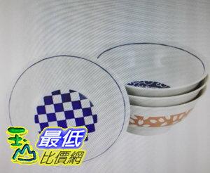 [COSCO代購如果售完謹致歉意]W606551日本麵碗4件組