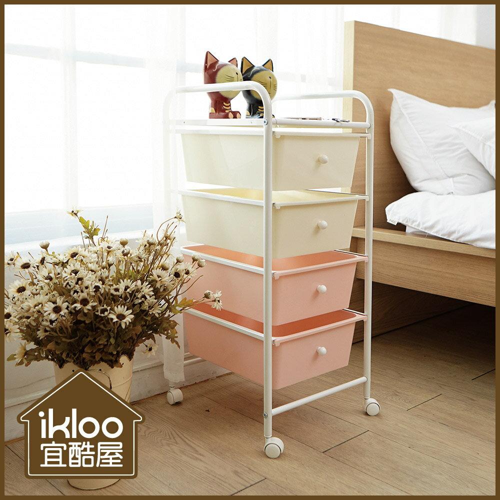 【ikloo】可移式四層白色抽屜收納箱 / 收納盒 1