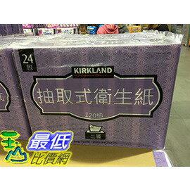 [COSCO代購] C109999 KIRKLAND SIGNATURE 三層抽取式衛生紙 120抽X24包
