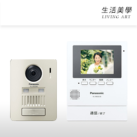 嘉頓國際Panasonic【VL-SGE30KL】視訊門鈴3.5吋LED照明錄影無線