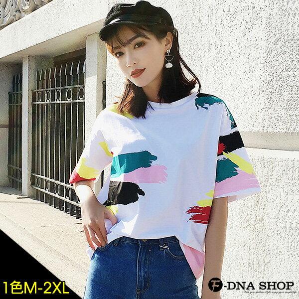 F-DNA★繽紛幾何彩繪圓領短袖上衣T恤(白-M-2XL)【ET12659】
