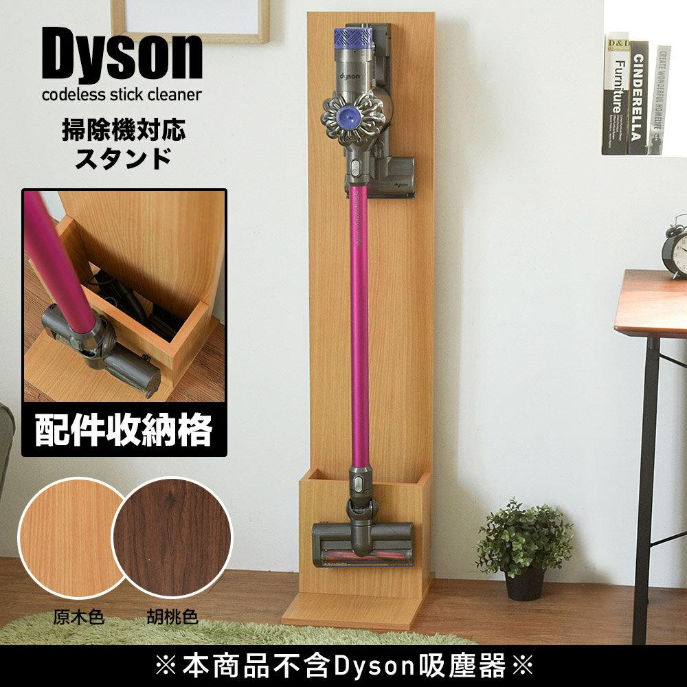 Dyson / 吸塵器收納架 / 置物架 Dyson無線手持式吸塵器掛架(不含吸塵器)  MIT台灣製 現領優惠券 完美主義【L0010】 3