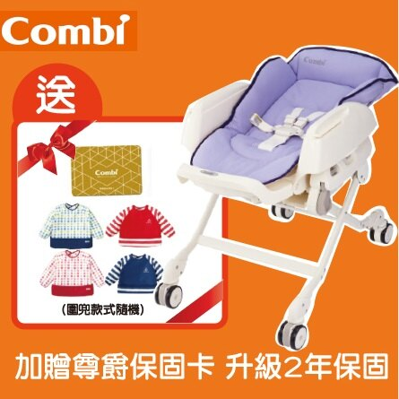 【贈長袖圍兜(7款隨機)+2年保固】日本【Combi 康貝】Letto ST 手動安撫餐椅搖床 -2色