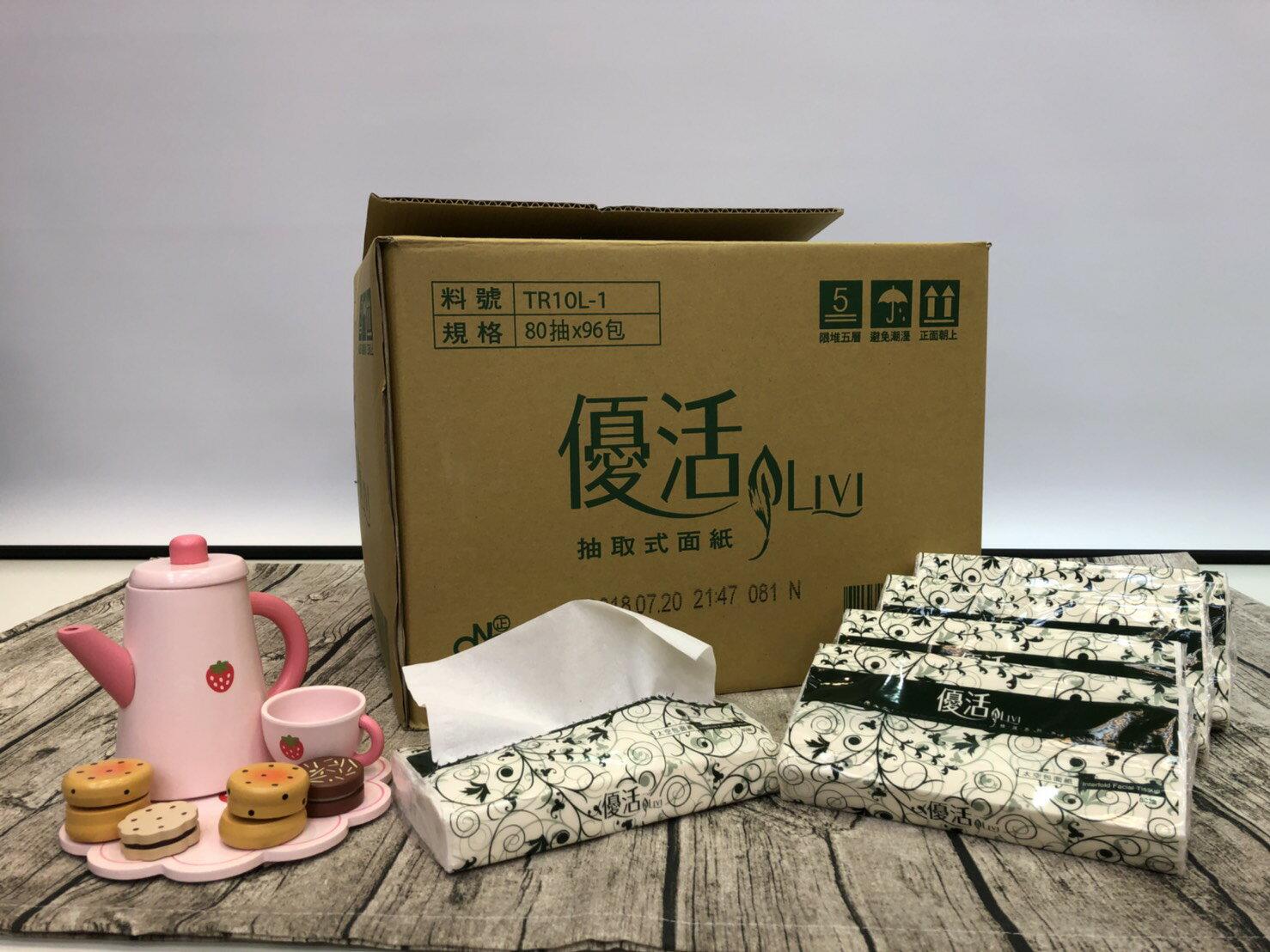 【淘氣寶寶】優活 太空包面紙(80抽*96包 / 箱) 1