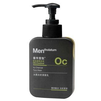 Mentholatum曼秀雷敦冰振活炭潔面乳《康是美》