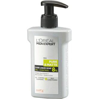 *優惠促銷*Loreal萊雅清潔保養雙效潔面露控油型《康是美》