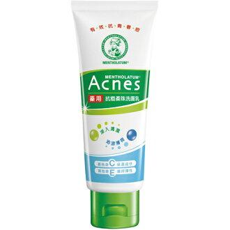 *優惠促銷*Acnes藥用抗痘柔珠洗面乳100g《康是美》