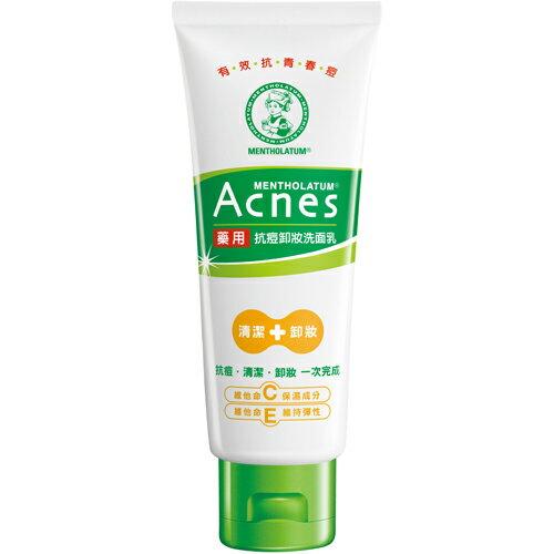 *優惠促銷*Acnes藥用抗痘卸妝洗面乳100g《康是美》