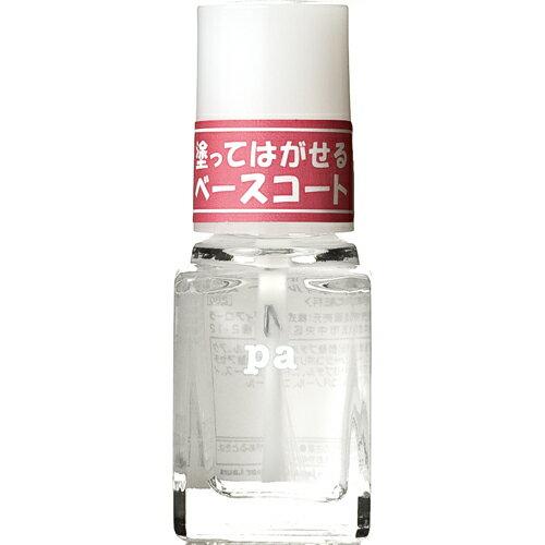 *優惠促銷*日本Pa可剝式基底美甲油6mlA52《康是美》