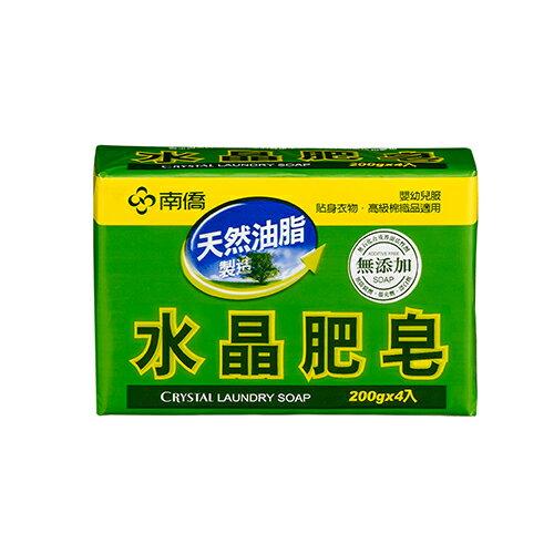 南僑水晶肥皂四入裝《康是美》