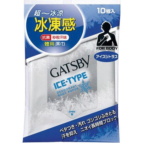 *優惠促銷*GATSBY體用抗菌濕巾(極凍冰橙)《康是美》