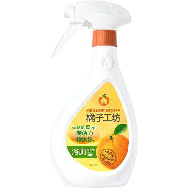 *優惠促銷*橘子工坊制菌浴廁清潔劑480ml《康是美》