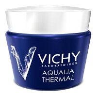 網購醫美品牌藥妝到VICHY薇姿午夜奇蹟SPA水面膜《康是美》