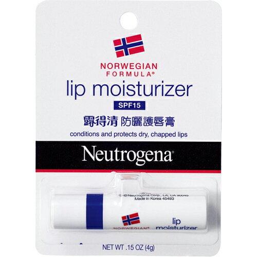 *優惠促銷*Neutrogena露得清防曬護唇膏SFP15-4g《康是美》
