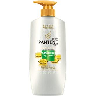*精選商品 任2件75折*潘婷絲質順滑洗髮乳700ml《康是美》